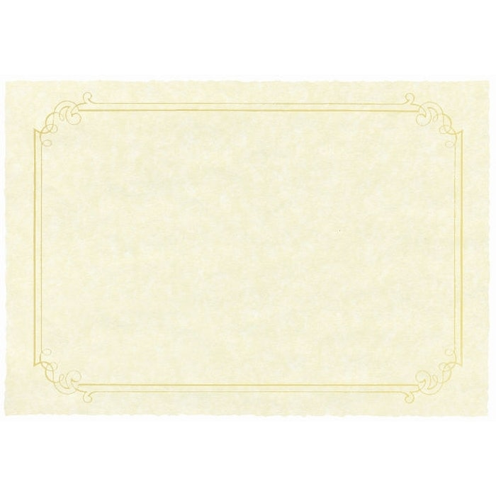2 UP TESTAMUR CERTIFICATE - GOLD FOIL ON NATURAL PARCHMENT